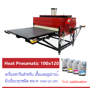 Pneumatic Heat Press Machine 100x120