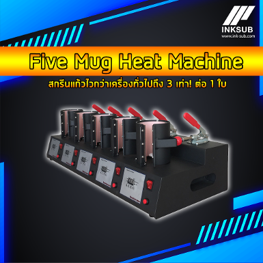 Five Mug Heat Machine