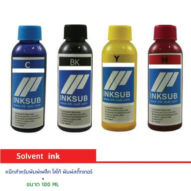Solvent ink 100 ml