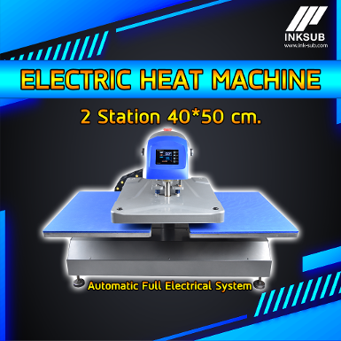 Electric Heat Machine