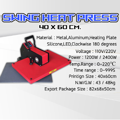 Swing Heat Press 40x60 cm